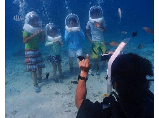 【沖縄 名護市】人魚気分で海中散歩!マリンウォーク【所要時間1時間半・8才から参加可能】