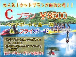 アクアラインマリンクラブ(AqualineMarineClub)の画像