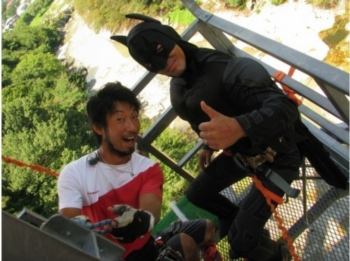 """[Gunma, water] of the difference in height 42m bungee jump! Suwa Gorges Ohashi """"Water bungee""""の紹介画像"""