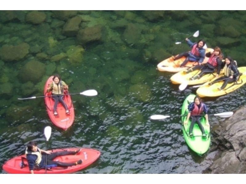 【鹿児島・屋久島】リバーカヤックで屋久島の川を泳ぐ!(半日コース)の紹介画像