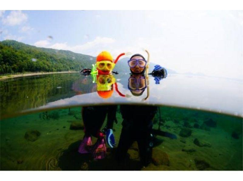 【北海道・支笏湖】透明度北海道No1の湖で体験ダイビング【2時間】の紹介画像