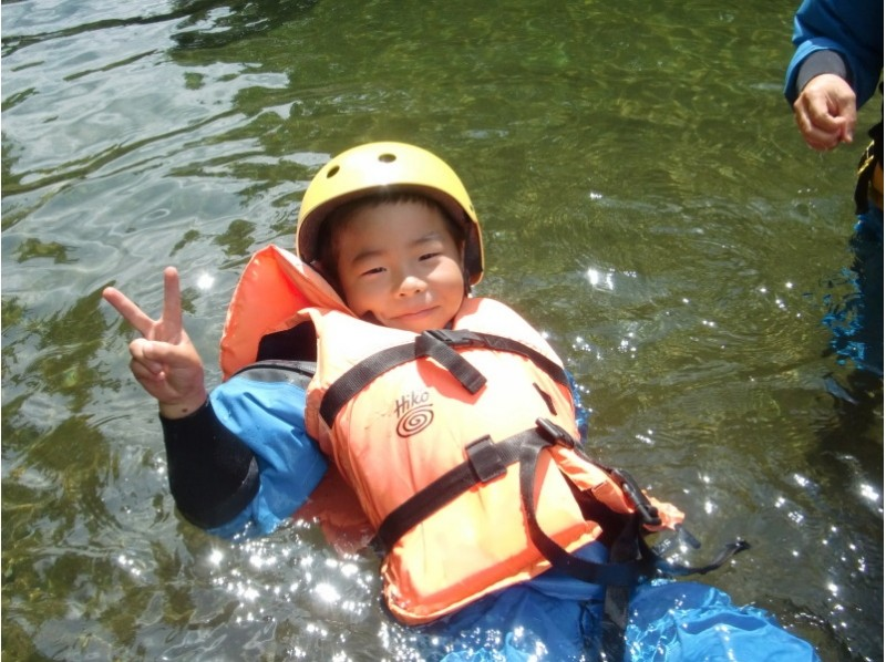 【Hokkaido · Minamifurano】 KIDS Eco Rafting ★ From 3 years old OK · Introduction picture of the tour photo with a presentation ★