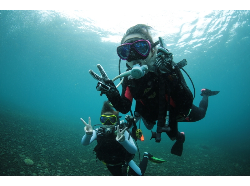 [Tokyo Miyakejima] obtain a license for diving at Miyakejima! We are taught hand taking Ashitori [C] card of introduction image