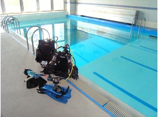 【大阪】初めての方でも安心!全国最大級ダイビング専用自社プールで体験ダイビング(2.5時間)
