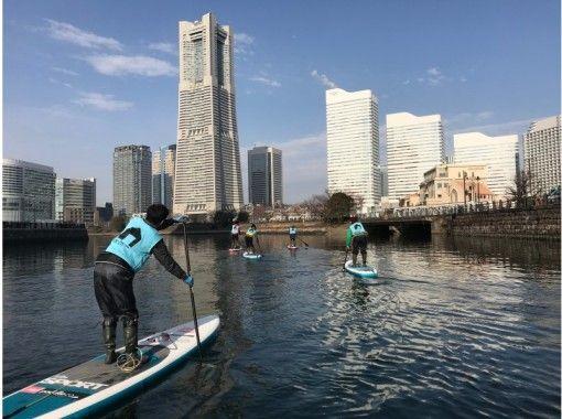 [Yokohama] Small group tour (2-hour course) to enjoy the city and waterside of Yokohama with SUPの紹介画像