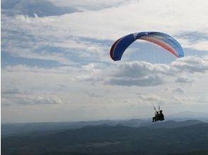 泉ヶ岳パラグライダースクールの画像