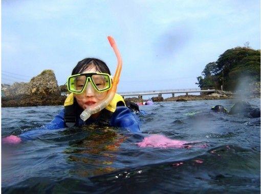 【須崎】お子さまと一緒にシュノーケリング!海中見学コース【半日】