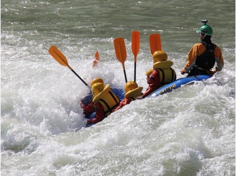 [北海道富良野]挑戰日本的三個大洪流!北海道最高峰!鵡漂流簡介形象