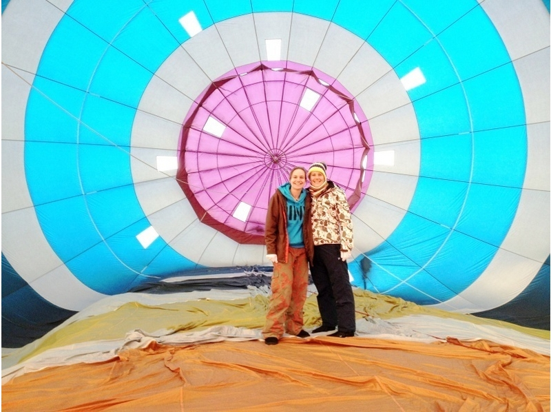 【栃木・渡良瀬エリア】記念日にお勧め!熱気球45分プライベートフライトコースの紹介画像