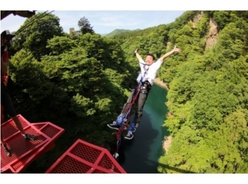 """[Gunma, Sarugakyo] bungee jump from a height of 62m in the hot springs! """"Sarugakyo bungee""""の紹介画像"""