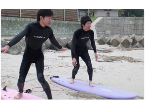 NINE SURF(ナインサーフ)の画像