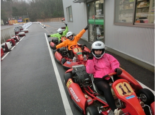 【 Aichi · Toyoda】 Circuit is reserved for 1 hour! Fun race plan (※ 5 or more carts)の紹介画像
