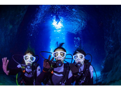 [Okinawa Blue Cave] Experience Diving, easy boat holding! Charter system ♪ ★ Satisfied with beautiful shop enhancement facilities (with photo and movie shooting service)の紹介画像