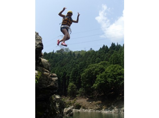 【 京都 ·保津河】享受大量的保祖峡谷! 漂流之旅の紹介画像