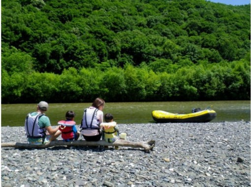 [Hokkaido Furano] rafting in leisurely down the river (charter Short Tour)の紹介画像