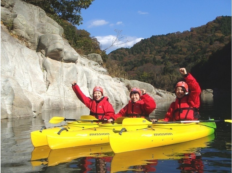 [Kyoto Kizu] fun canoe experience that you can experience Petit adventure in the nature of the river! Introduction to image