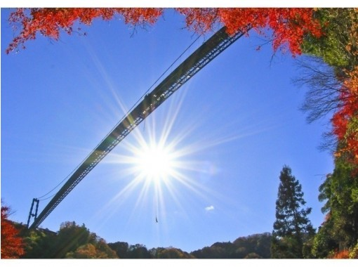 """[Ibaraki /Ryujin Large Suspension Bridge] A superb view of the Bungee jumping from a height of 100m! Ryujin Large Suspension Bridge """"Ryujin Bungy""""の紹介画像"""