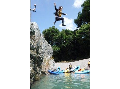 【埼玉・長瀞】初めてでも安心、絶景の長瀞・岩畳でカヤック体験!(半日コース)の紹介画像