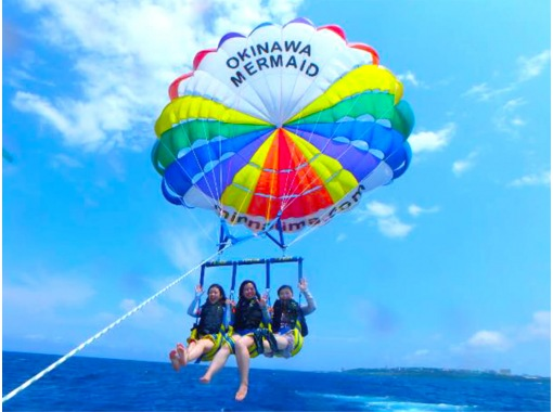 【北部発】空から沖縄の海を満喫!気軽に空中散歩!パラセーリング¥7000の紹介画像