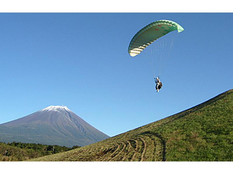【静岡・富士宮】ライセンスを取得しよう!パラグライダーA級技能証取得コースの紹介画像