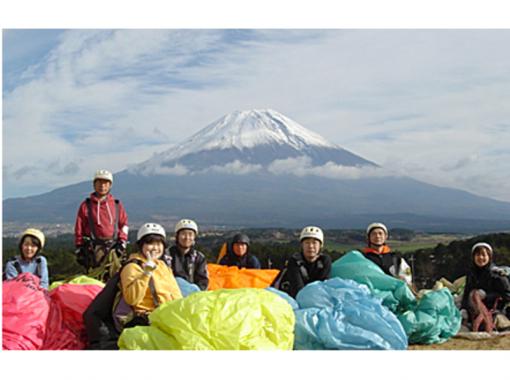 【静岡・富士宮】たっぷり空を楽しもう!パラグライダー1日体験フライト満喫コース