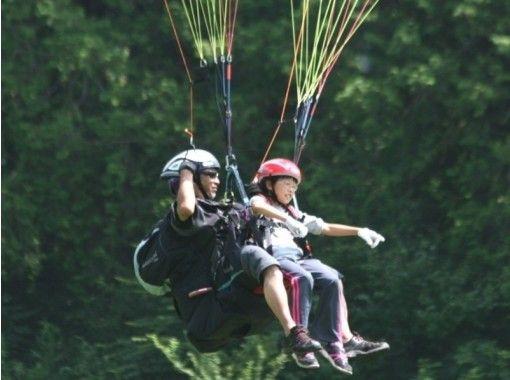 【栃木・宇都宮】まずは空に浮いてみよう!体験フライトコース!(半日 or 1日コース)