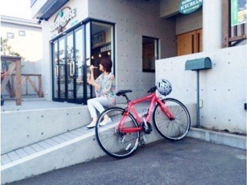 【札幌ロードバイク1日コース】市内オシャレ、グルメスポット円山自転車散策【送迎あり!】の紹介画像