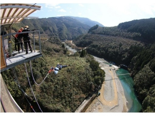 "[Kumamoto Itsuki village height up to 66m! West only bungee jump ""Itsuki bungee""の紹介画像"
