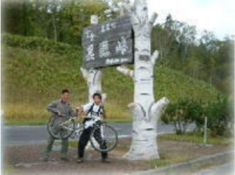 【北海道・名寄】マウンテンバイクで北海道の大自然を散策! ★5000円コース★の紹介画像