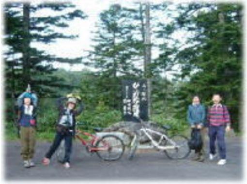 【北海道・名寄】マウンテンバイクで北海道の大自然を散策! ★5600円コース★