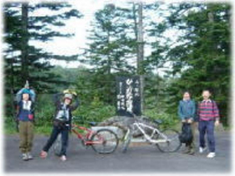 【北海道・名寄】マウンテンバイクで北海道の大自然を散策! ★5600円コース★の紹介画像