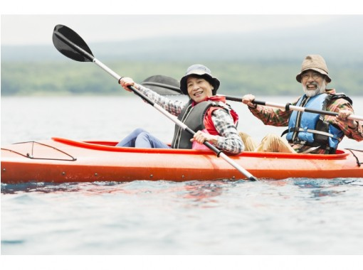 【山梨/本栖湖】カヌー(カヤック)体験【ペット可!】(初心者向け)の紹介画像