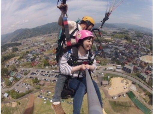 【岐阜・飛騨高山】初めての空中散歩!パラグライダータンデムフライト体験~お子様も挑戦できます!