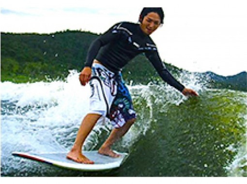 [Good access Edogawa] Wakeboarding experience plan <for beginners>の紹介画像