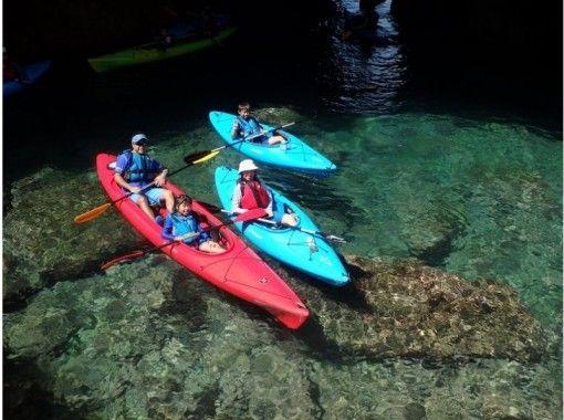 [Tottori / Uradome Coast] easy fun Geopark! ★ sea kayak experience ★の紹介画像
