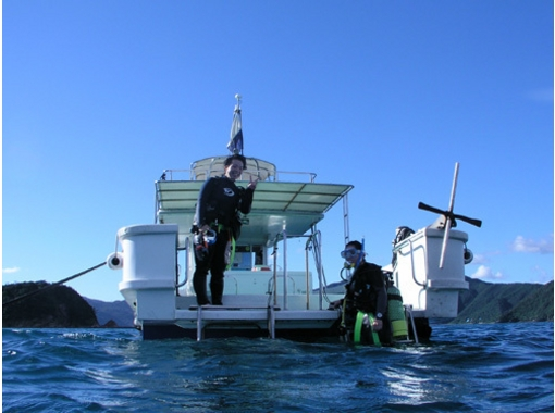 【鹿児島・奄美大島】ライセンス取得!ダイビングを本格的に楽しもうオープンウォーターダイバーコース