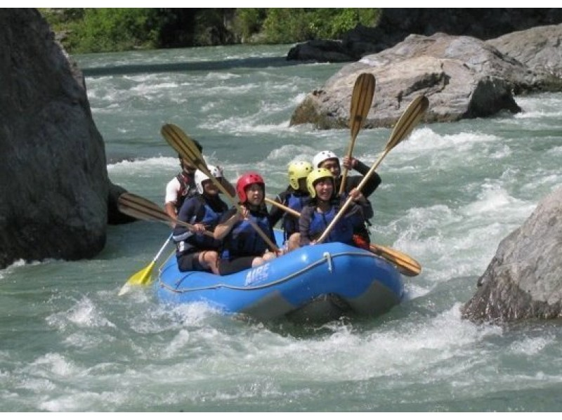What is rafting?