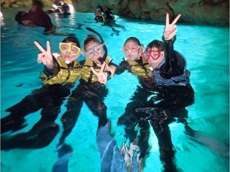 【沖縄・青の洞窟】【青の洞窟シュノーケルツアー】泳げなくても大丈夫!!の紹介画像