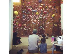 Bouldering gym Unity(ボルダリングジムユニティ)の画像
