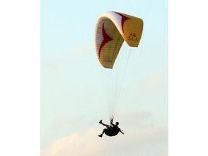 ジャムスポーツパラグライダースクール(Jamsports)の画像