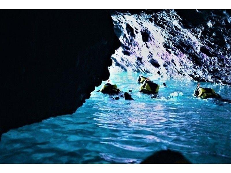 【北海道・積丹美国】青の洞窟シュノーケリングの紹介画像