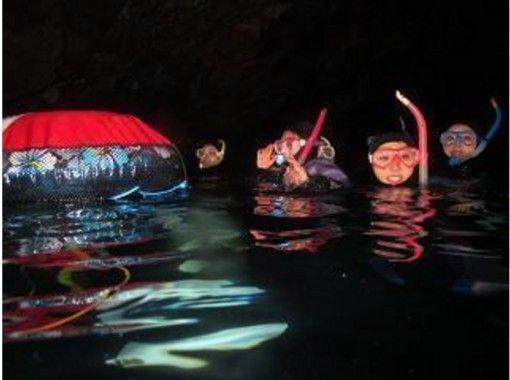 [Hokkaido ・ Shakotan Bikoku] Blue cave healing yakochu experience Snorkeling ★ ☆ Hokkaido Only hot water shower Completeの紹介画像