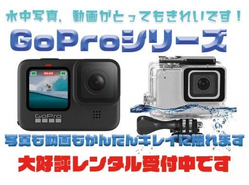 """""""กำลังดำเนินการ Super Summer Sale"""" [Okinawa Onna Village] อันดับ 1 ในบันทึกการแนะนำ ครั้งที่ 1 ในเรื่องความน่าจะเป็นที่ 1 ในสิ่งอำนวยความสะดวกสบาย Sea walk โดยเรือの紹介画像"""