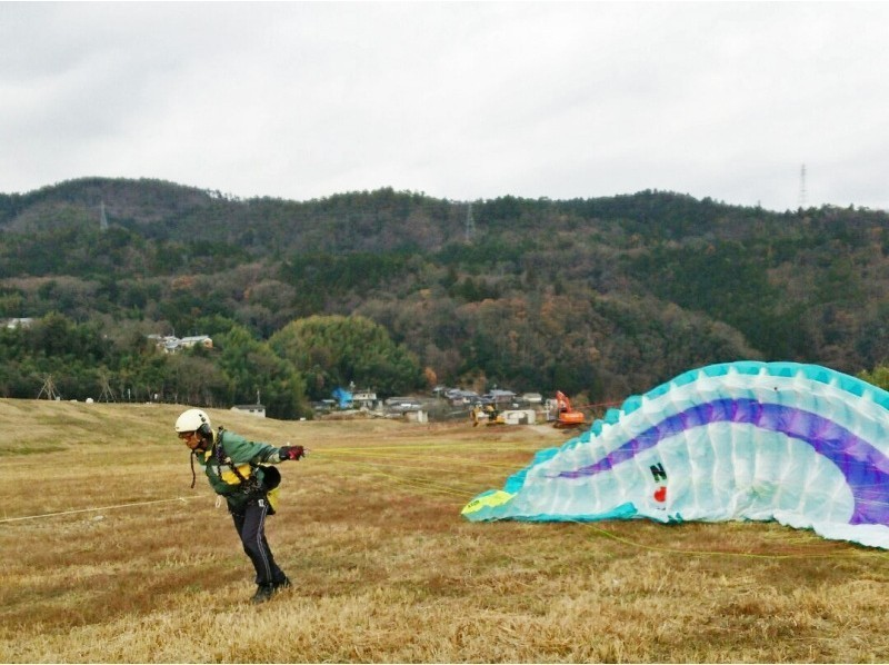 [Kyoto Kameoka] Fuwari new sense! Paraglider towing experience introduction image of (1 day plan)