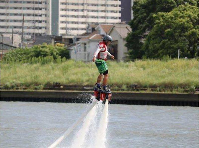 【東京・荒川】初心者でも安心!フライボード!!★初心者体験コース★の紹介画像