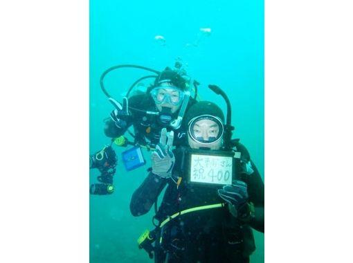 Would [Shizuoka Nishiizu] diver! Aim C card! ! ★ Licensing course ★の紹介画像