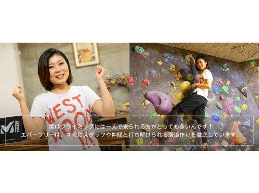 【東京・新宿】楽しんでエクササイズ!お得なレディース割プラン!(初心者無料レクチャー付き)