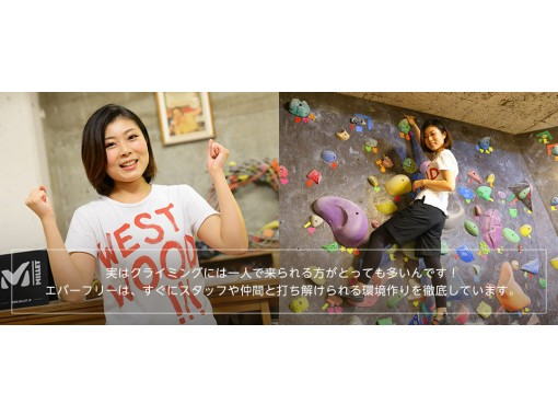 【東京・新宿】楽しんでエクササイズ!お得なレディース割1050円プラン!(初心者無料レクチャー付き)