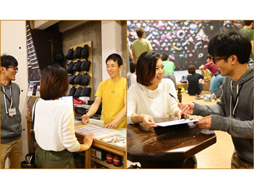 [東京·新宿]超級學校折扣!學生也是室內攀岩玩得開心!の紹介画像