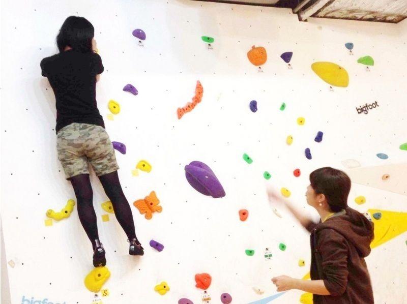【福岡・中洲】ボルダリング体験お試しプラン(おひとり様1回限り)の紹介画像